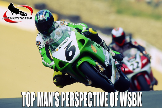Spain's Gregorio Lavilla talks about WSBK