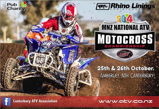 Poster-NZ ATV Champs-2014-a