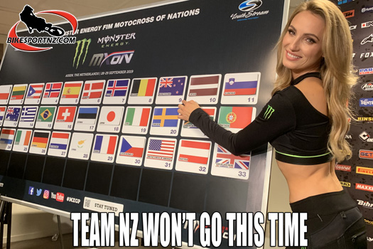 New Zealand won't be entered this time around