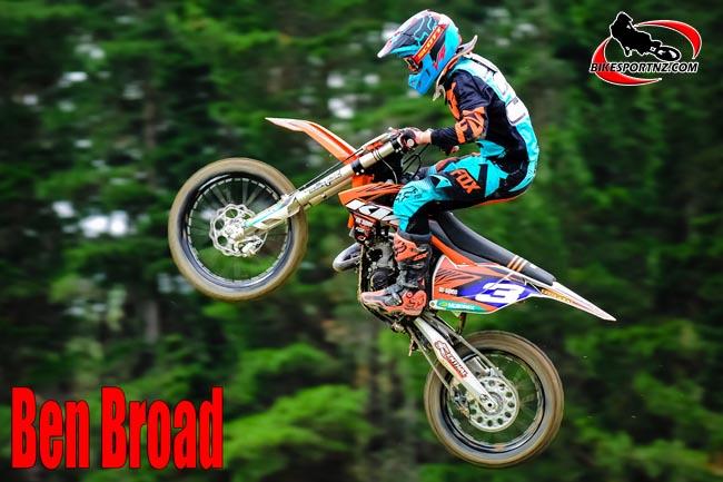Broad-0045-b