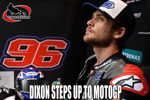Young Brit Jake Dixon to make MotoGP debut