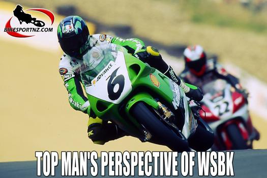 Spain's Gregorio Lavilla talks about WSBK