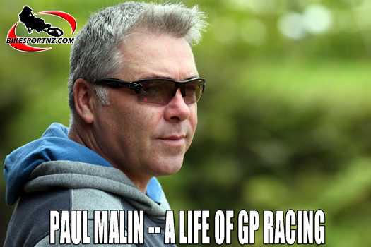 Former GP racer talks about his time at the top