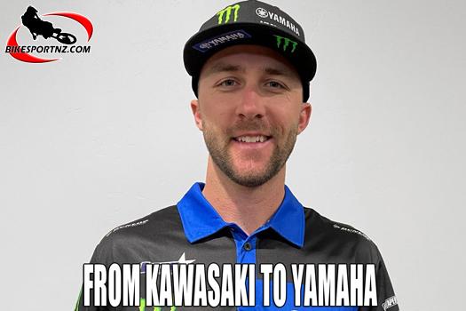 Tomac moves from Kawasaki to Yamaha for 2022