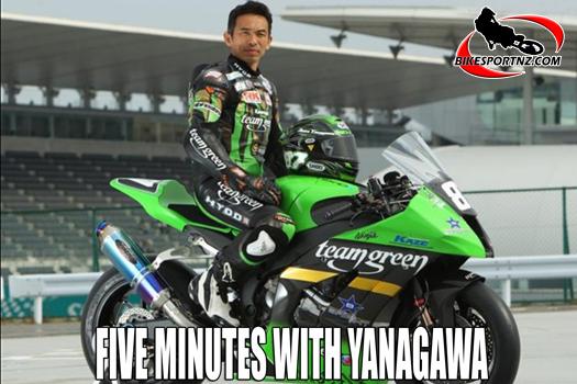 Five-minute chat with Akira Yanagawa